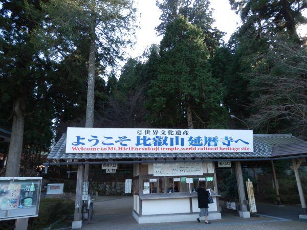 20111216La072.jpg