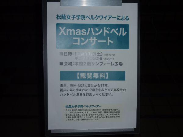 20111219La069.jpg