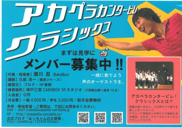 20111224Lt005.jpg