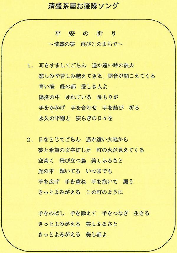 20120116Lb001.jpg