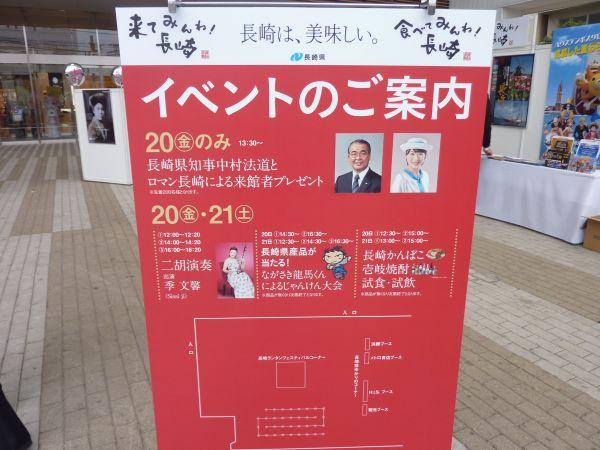 20120124Lbb156.jpg