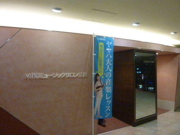 20130401Lb0056.jpg