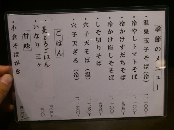 20130711aDSC_21820124.jpg