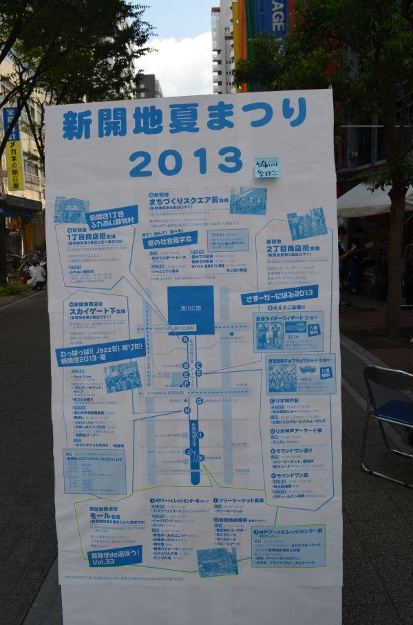 20130805a0122.jpg