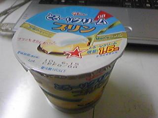 toro-ri.jpg