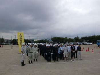 防災水防訓練参加者