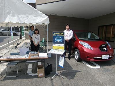 電気自動車リーフも来てくれた太陽光発電システム相談会