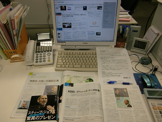 スティーブ・ジョブズの追悼PCや業績紹介の本類