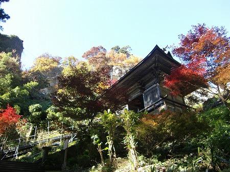 帰りに寄った山形・山寺の紅葉
