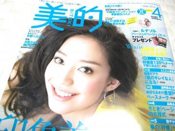 001_convert_20100309181535.jpg