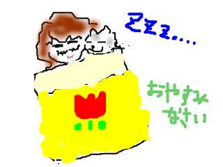 snap_tomojotomojo_20102423136.jpg