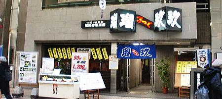 1_20101227200801.jpg