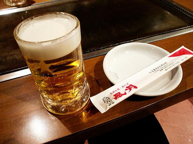 beer_20120120204751.jpg