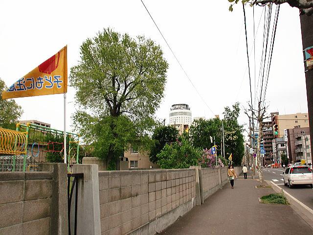 kuyakusho.jpg