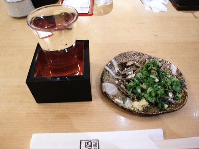 sake_20120120204751.jpg