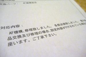 P1080697.jpg