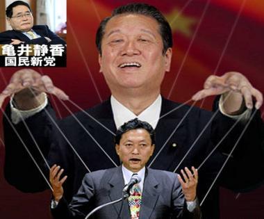 民主党小沢政権に操られる国会での鳩山首相を寝て見てる国民新党の亀山静香:完全無修正画
