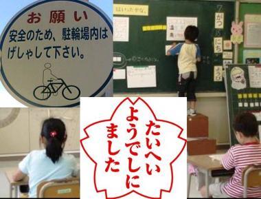 日本語を少しでも間違えると意味が通じなくなる:完全無修正画像