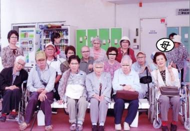 母の通所する老人介護支援センター:完全無修正写真画像