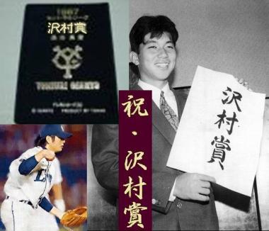 沢村賞を受賞したプロ野球選手:完全無修正画像