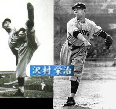 沢村栄治東京ジャイアンツの豪速球:完全無修正フリー画像