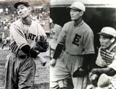 沢村栄治の東京ジャイアンツ筆投手でアメリカ遠征:完全無修正フリー画像