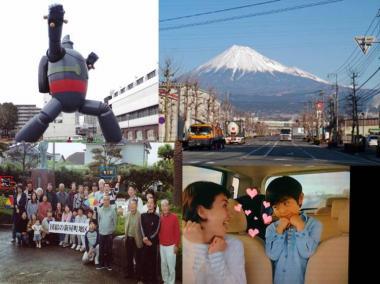 富士山見える我が街に鉄人28号の如く:完全無修正写真