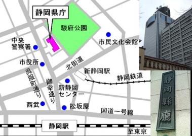 静岡県庁へNPO法人の件を聞きに行く完全無修正フリー画像