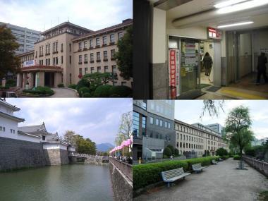 静岡県庁内外部フリー画像編集済み写真