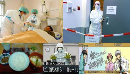 隔離病棟写真で富士市の某病院では面会謝絶という完全無修正デジカメ編集写真画像