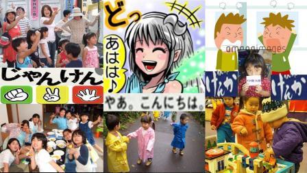 九州地方佐賀県でのじゃんけんの言い方及びあいさつの言い方及びケンカした時の言い方完全無修正フリーイラスト子供たちの写真