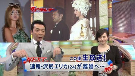 沢尻エリカが浮気で離婚騒動で生放送完全無修正写真