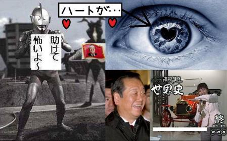 民主党事業仕分けは世界史に残るのか蓮舫議員の瞳にはハートがあるのかいの完全無修正写真よん