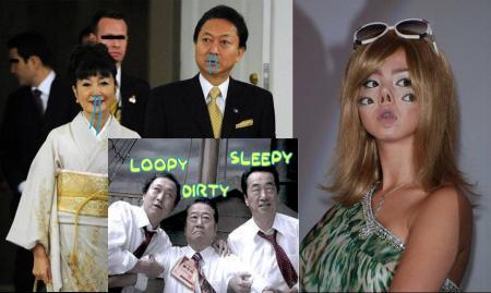日本を狂わす幹部に鳩山幸に報道をも狂わすエリカ姫の完全無修正写真