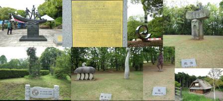 広見公園内の記念碑には友好の像でプチャーチン提督と日本の猟犬や友情の像やオーシャンサイトの森や語らいの像や愛の像等が見えられ完全に無修正で写真を撮った