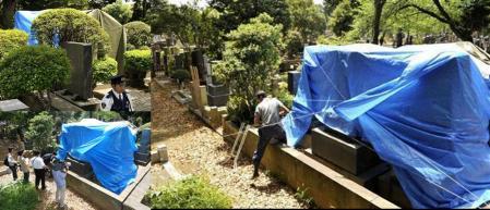 鳩山首相鳩山家の墓石に黄色いスプレーペンキが塗られた完全無修正写真で大変よ