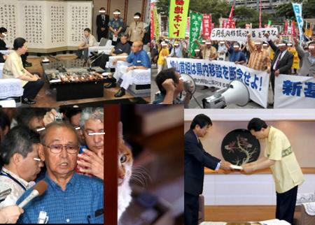 鳩山首相は沖縄県内移設を断念せよを覗き見する猫の完全無修正写真だわよん