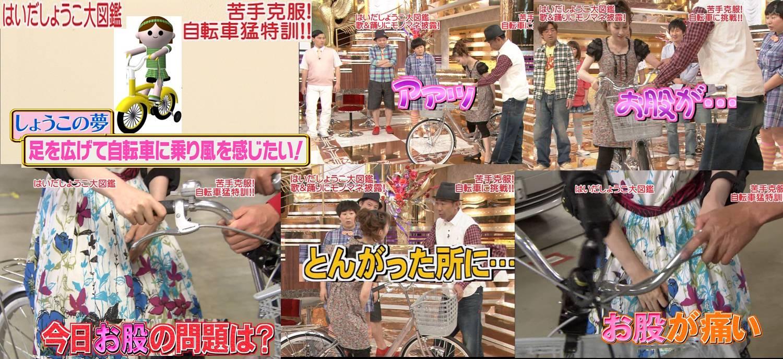 http://blog-imgs-42.fc2.com/t/o/m/tomotaroukun/201005071221004ac.jpg
