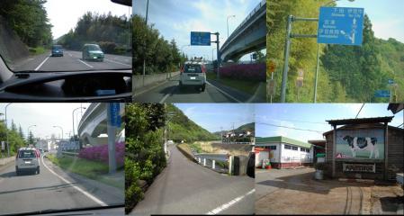 靜岡県修善寺道路を使用して大美伊豆牧場へ向かう完全無修正写真画像