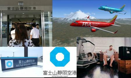 富士山靜岡空港の請求された1.6億円弱をロト6で1等を当て靜岡県知事に貸して静岡県の代表有名人になる完全無修正写真