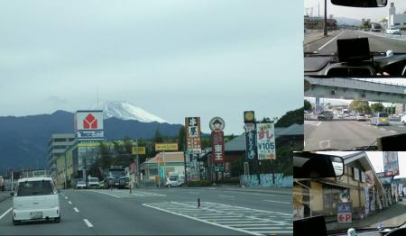 富士山を眺めながら 沼津市の東名インター通り グルメ街道を走り 藍屋へ向かう完全無修正写真