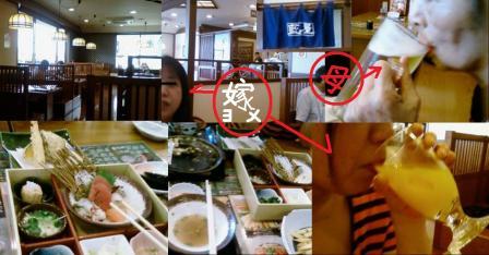 藍屋での豪華刺身料理を母と嫁と私と3人で食べまくり完全無修正デジカメ写真