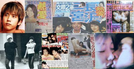 完全無修正写真 二宮和也の交際スキャンダル写真
