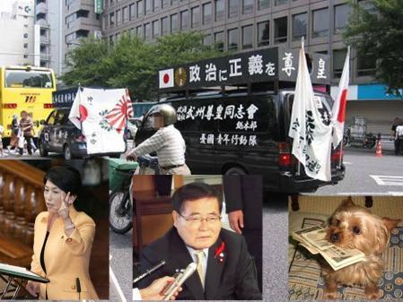 菅新内閣は右翼青年団体に滅ぼされたりしてねの完全無修性デジカメ編集もろ写真