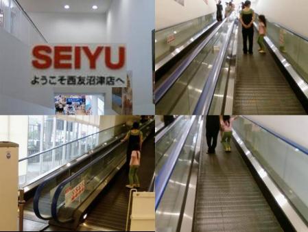 SEIYU 西友沼津店 の新型エスカレーター 靜岡県沼津市完全無修正携帯カメラ写真