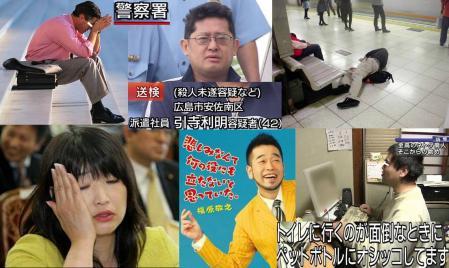 うつ的な病で悩む多くの日本人たちの完全無修正デジカメ編集写真