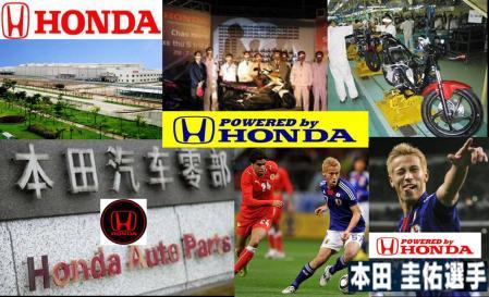 ホンダは本田圭佑選手をコマーシャル起用すると考えられる完全無修正デジカメ編集写真