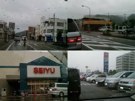 西友沼津店へ寄る時は雨でしたの完全無修正写真