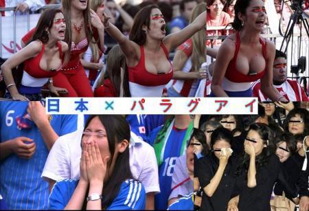 FIFA2010W杯サッカー日本は負けてしまった原因じゃコレだったのかと思うの完全無修正デジカメエロ写真