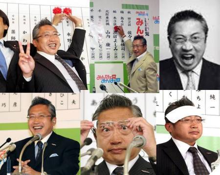 みんなの党 渡辺喜美代表のアジェンダとは何なのよの完全無修正写真
